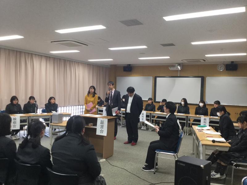 第一東京弁護士会から弁護士をお招きしました