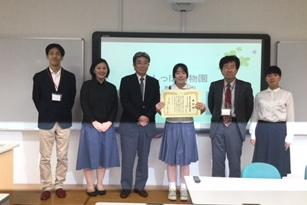 本校生徒が最優秀賞を受賞!