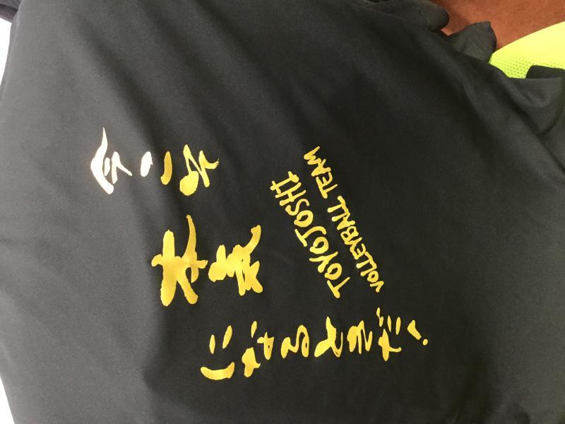 練習用チームTシャツ