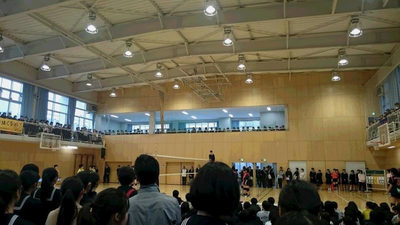 高体連総会