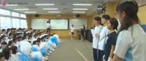 「翔舞祭」応援・練習風景