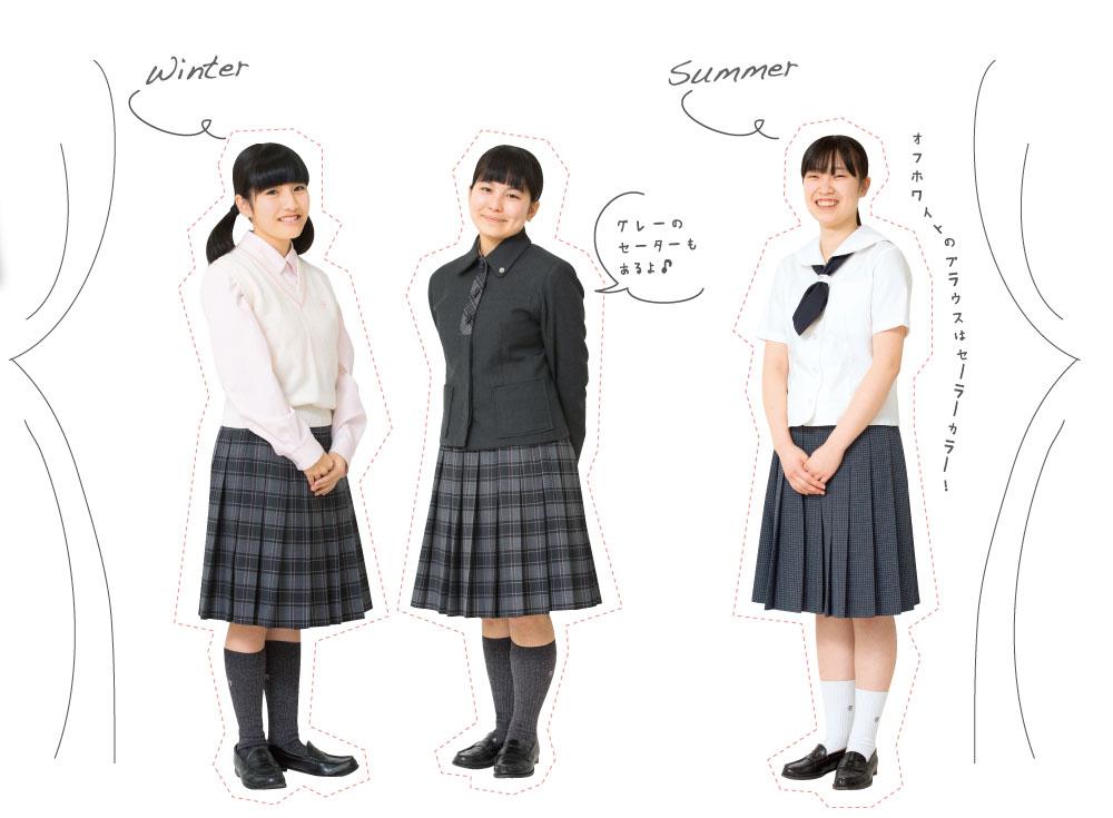 東洋女子高等学校制服画像