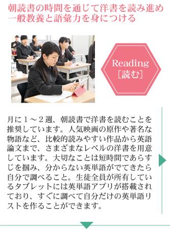 英語力01