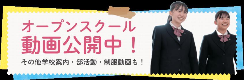 木内先生の学校紹介