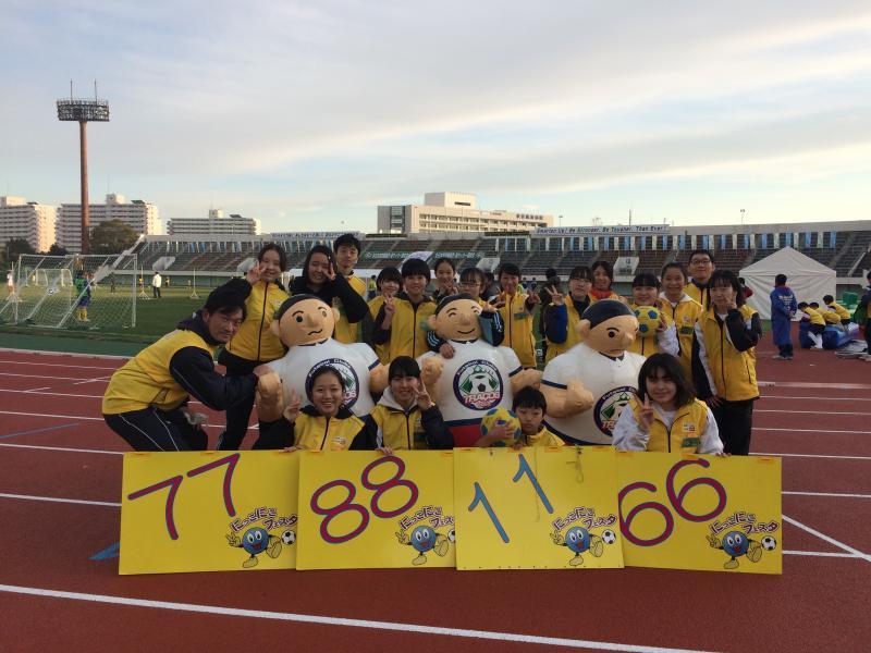 【ボランティア活動】全日本知的障害児・者サッカー競技会