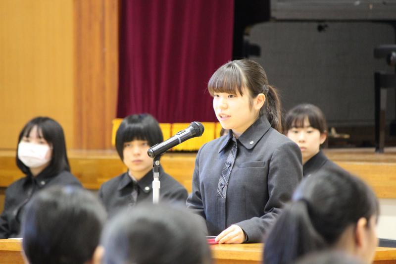 生徒会長による開会宣言