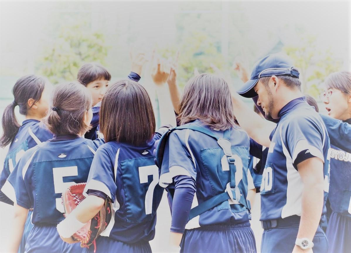 ソフトボール部Blog