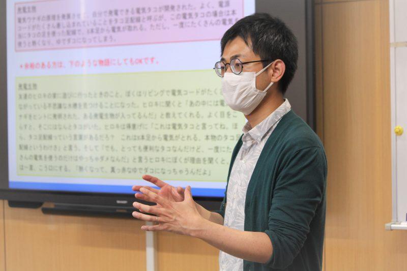 【8系統人文社会】ショートショート作家 田丸雅智さん 特別授業