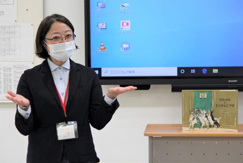 【8系統保育幼児教育】聖徳大学 松村准教授 特別授業