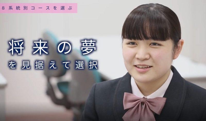 8系統紹介ムービー