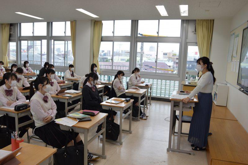 東洋女子の数学について