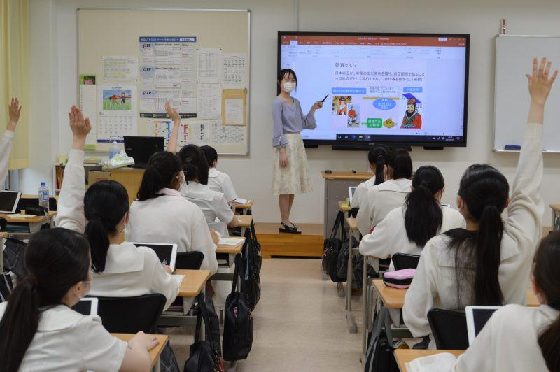 東洋女子の日本史の授業について
